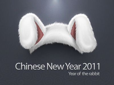 Rabbit headdress  icon rabbit design chinese new year