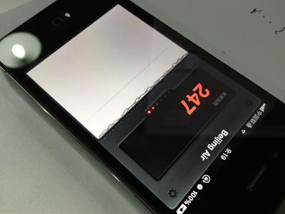 Air Quality app interface design apple ios ui iphone app mobile
