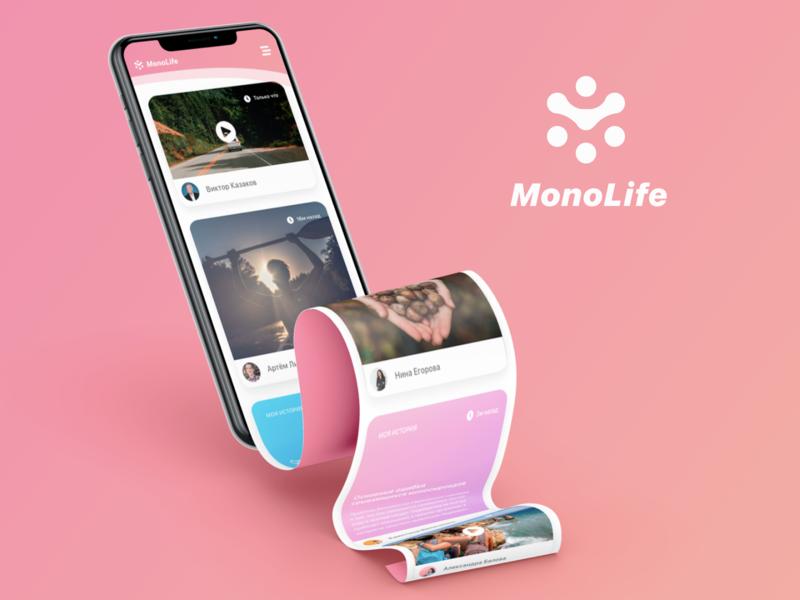 Monolife concept