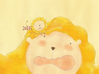 Butter Lion Picture Book Illustrations