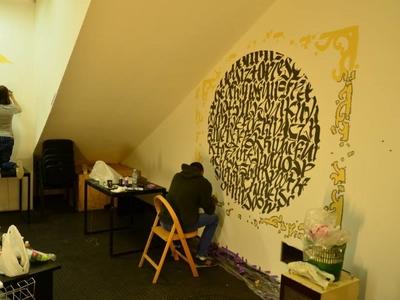 Cultural Center of Belgrade Project center belgrade kcb beograd bojan lacmanovic calligraphy cultural
