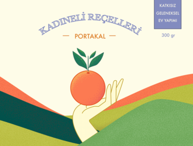 Kadineli Jams Packaging Illustration illustration design illustrator handmade hand orange jam packagingdesign packaging