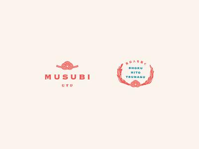 Musubi Modern Japanese Kitchen icon restaurant restaurant logo restaurant branding logo design logo