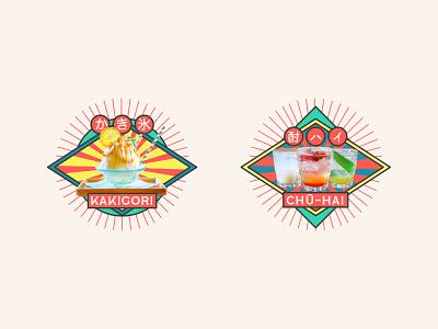 MUSUBI Modern Japanese Kitchen Promotion restaurant branding restaurant branding illustration icon