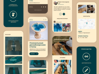 Mobile Adaptive Epoxy Wood web design branding adaptive mobile landing page identity branding furniture webdesign landing ui design