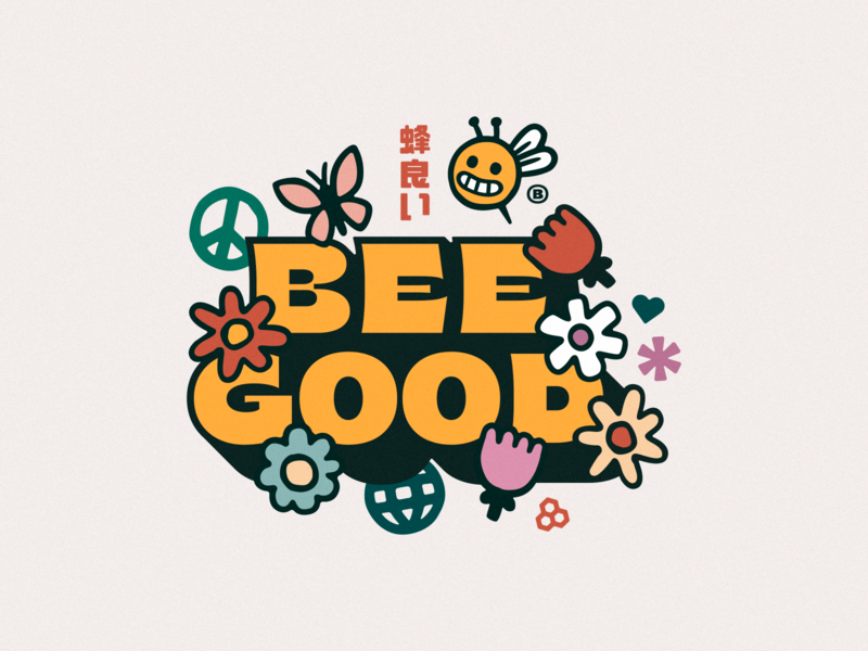 BEE BRANDED globe butterfly peace branding logo flowers together optimism kindness honeycomb home heart happy good bee bees