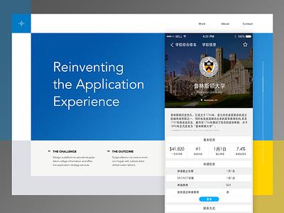 Play grey application ios app yellow blue minimal web design web clean card