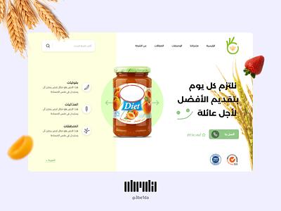 Food Website Design smile wheat green branding adobe tea home page page landing landing page strawberry food illustration website adobexd ux ui