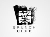 Sakana Brunch Club - Prototype