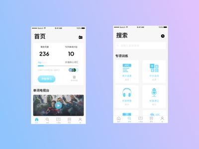 Baicizhan Redesign