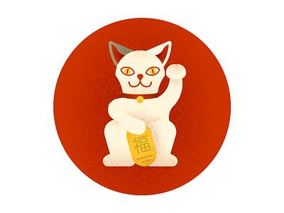 Maneki Neko charm lucky luck grain texture red maneki neko manekineko kitty cat happy art animal illustration