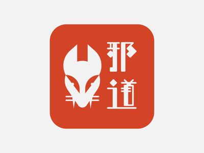 Kitsune 邪道 guardian culture japan spirit fox kitsune logo japanese language learning language app branding app