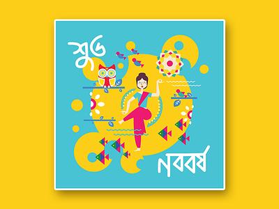 Pohela  Boishakh flat design character typography element colors illustration pohela boishakh