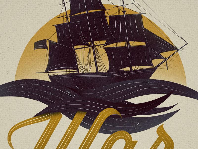 Elship ship anchor nautical cd vector sail