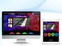 Website for Learn Music