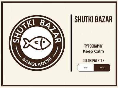 Shutki Bazar shutki online shop dried fish fish adobe illustrator illustrator logo design graphic design concept bangladesh