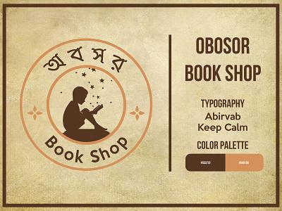 Obosor Book Shop break leisure tranquility peace reading page fcommerce ecommerce marketplace book vector design illustration branding adobe illustrator logo design illustrator graphic design concept bangladesh