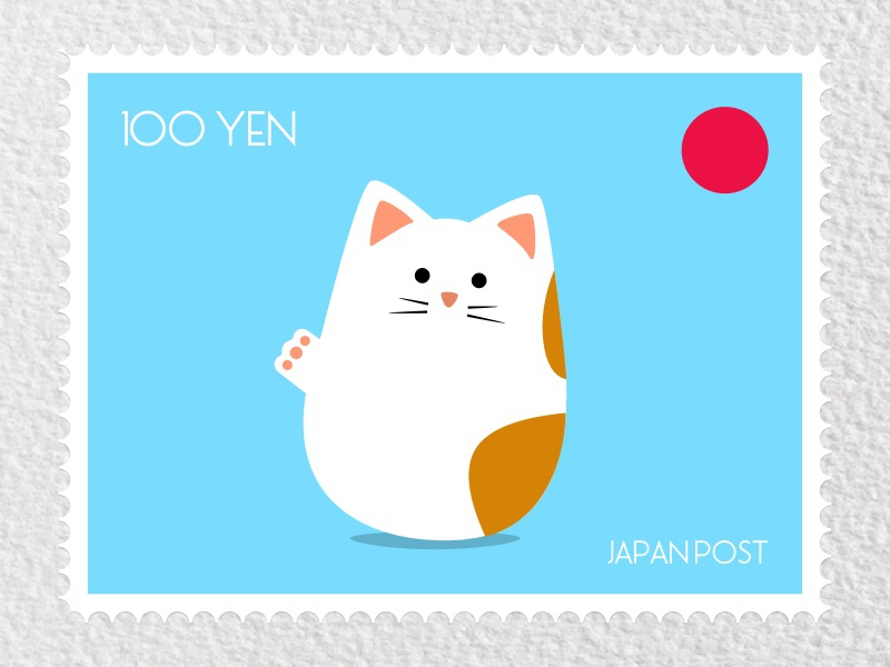 Patches delivers more mail than Karl Malone meow cat japan postage stamp