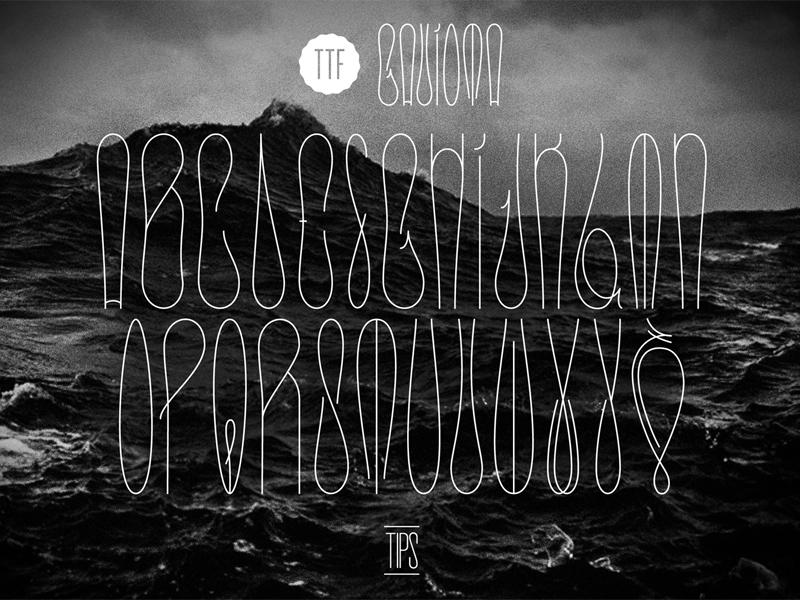 Gaviota Fontface typography fontface minimalism fishhook sea