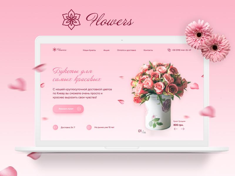Flowers delivery ux design web-design delivery flowers delivery flowers design website ui design ux ui