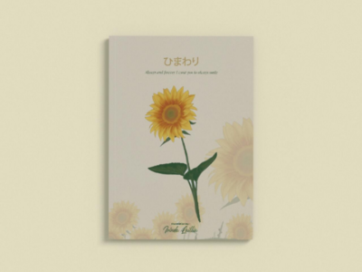 Sunflower cover book