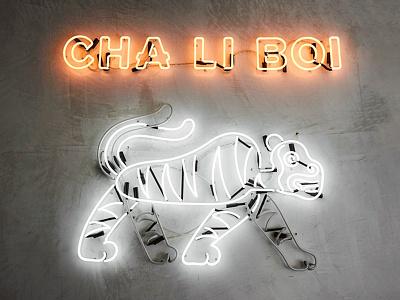 Cha Li Boi Neon bar branding restaurant branding business card typography type neon patten logo signage branding brand identity brand