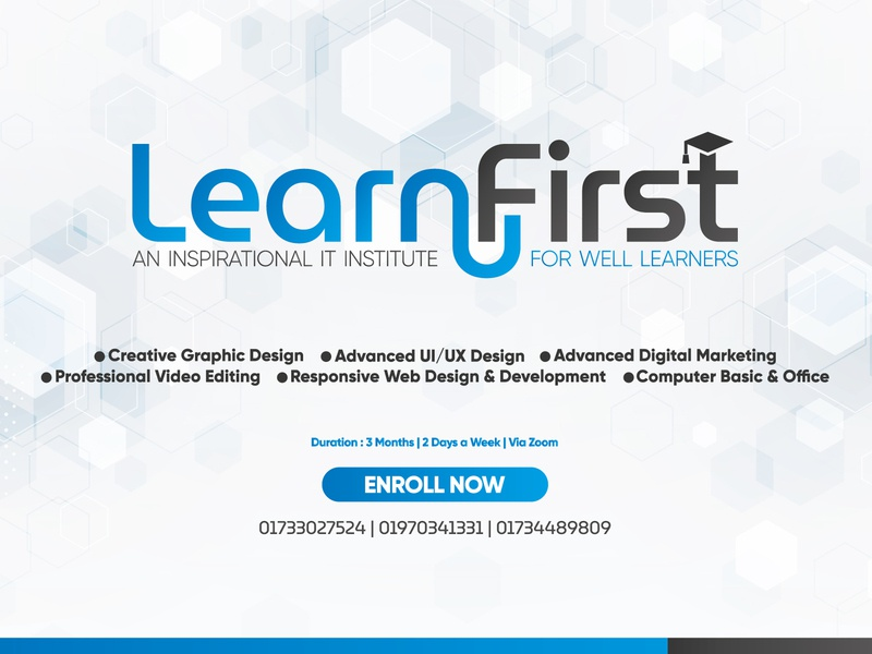 LearnFirst | Professional IT Training Institute in Bangladesh branding design learnfirst iconography brand identity it institute brand design icon set icon typography logo design logotype logo illustration design clean 2020 branding clean design