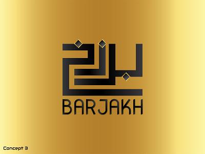 Barjakh Branding Logo arabic calligraphy arabic typography arabic logo logotype typography logo icon design clean 2020 branding clean design