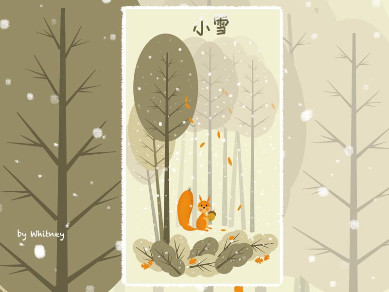 小雪 - 04/26/2019 at 02:58 PM