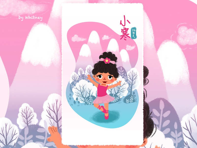 小寒- 05/09/2019 at 10:07 AM momo姐跳芭蕾