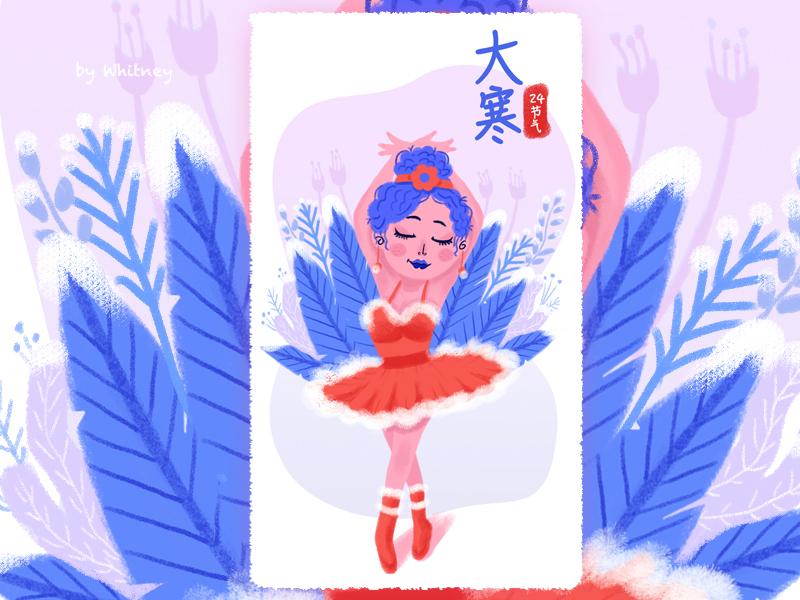 大寒 - 05/10/2019 at 03:34 PM