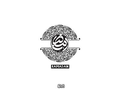 Free Ramadan Kreem | Typography 2018