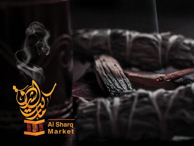 "Logo "" Al Sharq Market "" typography"