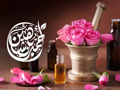 """calligraphy """" ahmed ben shaheen"""""""