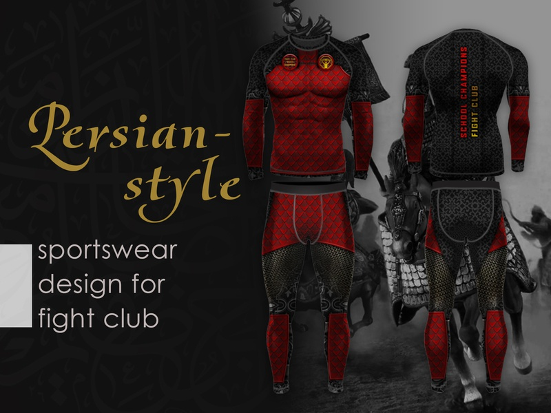 FC d rash guard warrior fight club print clothes design branding persian wear sport