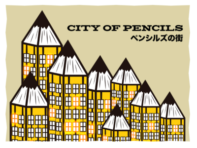 ILLUSTRATION - CITY OF PENCILS