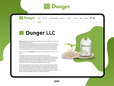 Dunger - Web Design webdesig website adobe photoshop
