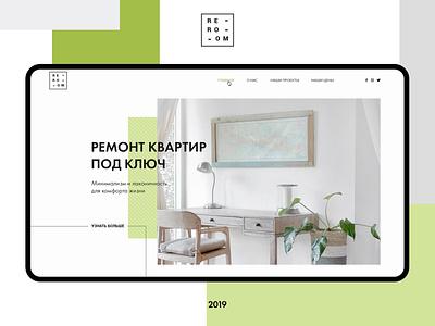REROOM - Web Design website webdesig adobe photoshop