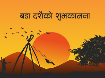 Dashain festival nepali dashain wish dashain