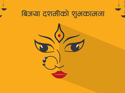 Vijaya Dashami Shuvakamana durga vijaya dashami dashain