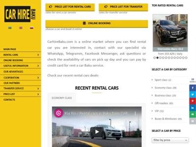 www.carhirebaku.com website redesign site site design web web design website design webdesign website
