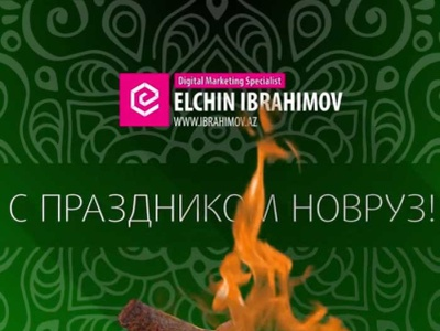 Novruz Holiday Video Postcard video postcard video design video production