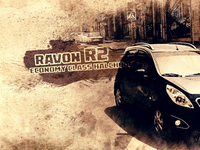 Ravon R2 Advertising Video for Rent a car Baku video ads video