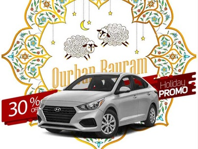 Development of banner design for the holiday Gurban Bayram gurban bayram gurban bayram banner creation banner development banner ad banner des banner design banners banner