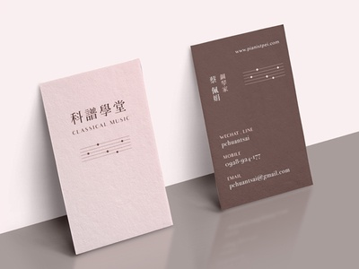 Musician business card note pink card business musician