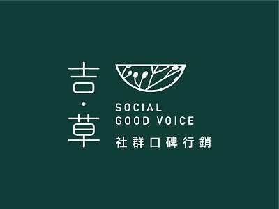 Goodvoice Logo reputation voice good social