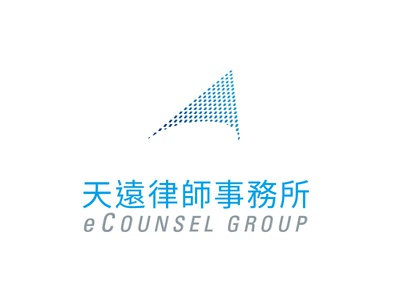 eCounsel Group Logo logo firm law