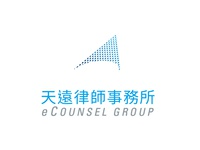 eCounsel Group Logo logo firm law