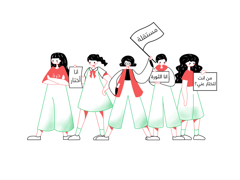 Women Protesting in Iraq protest women empowerment women procreate design illustration