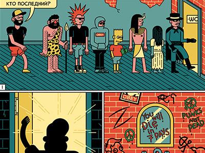 Comics for Harat's Pub obey simpsons zorro punk beer characters fun comix pub bar cartoon comics